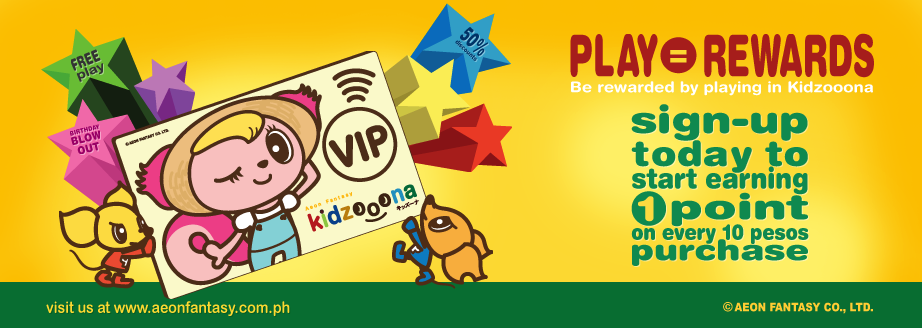 kidzooona Loyalty Card